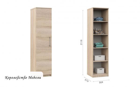 Шкаф для белья 1 дв. Аврора