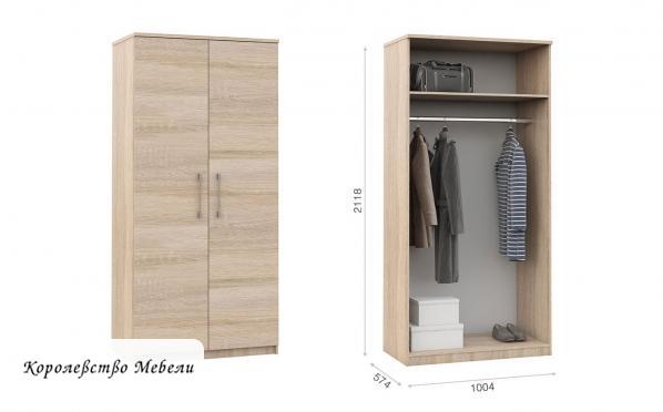 Шкаф для одежды 2-х дв. Аврора