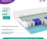 Матрас Фабрика Сна S9