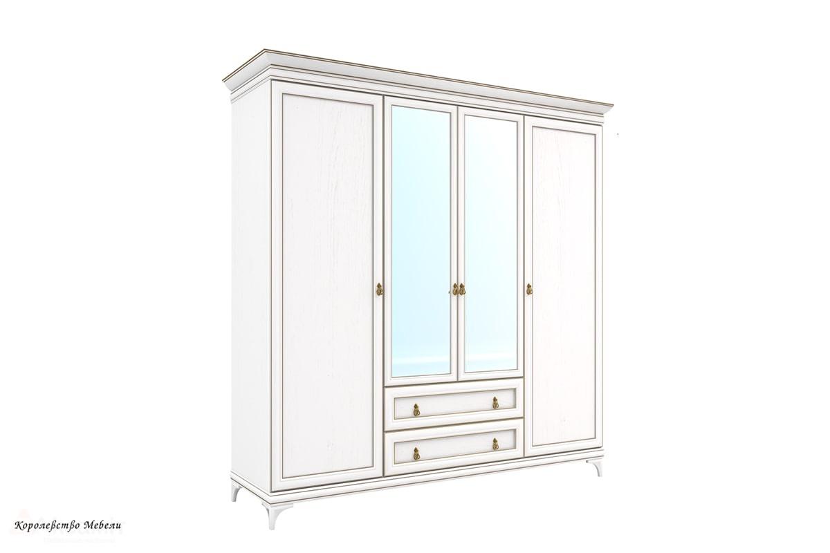 Шкаф для одежды АТ1 Агата