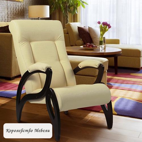 Кресло для отдыха. Модель 51