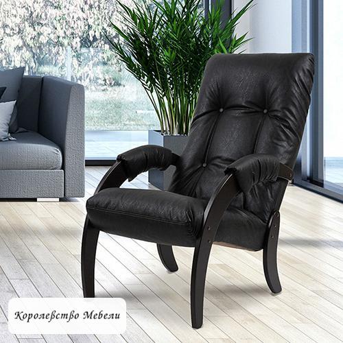 Кресло для отдыха. Модель 61