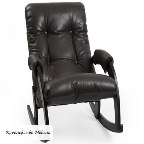 Кресло-качалка. Модель 67