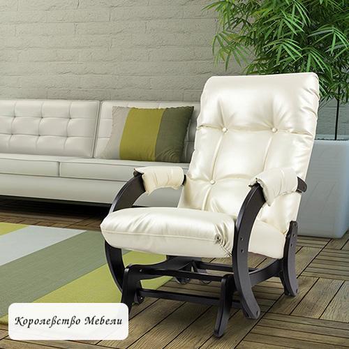 Кресло-качалка Глайдер. Модель 68