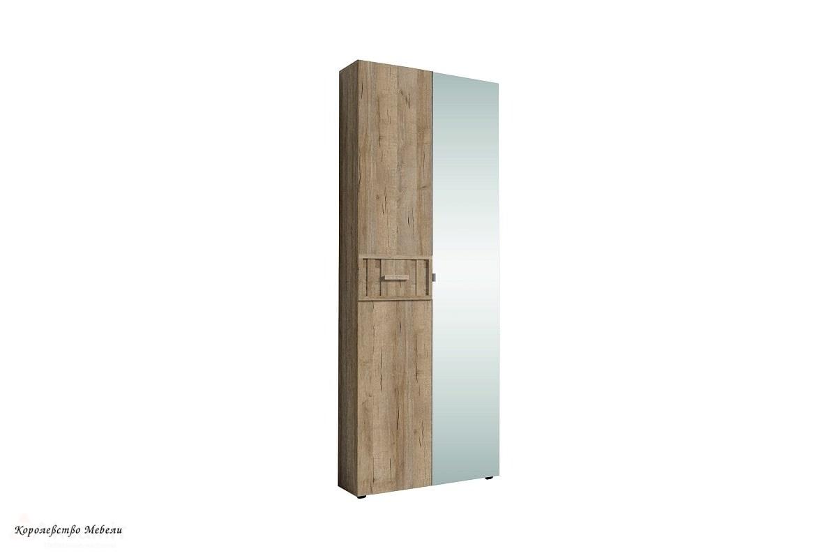 Шкаф для одежды SCANDICA OSLO 54 стандарт/зеркало