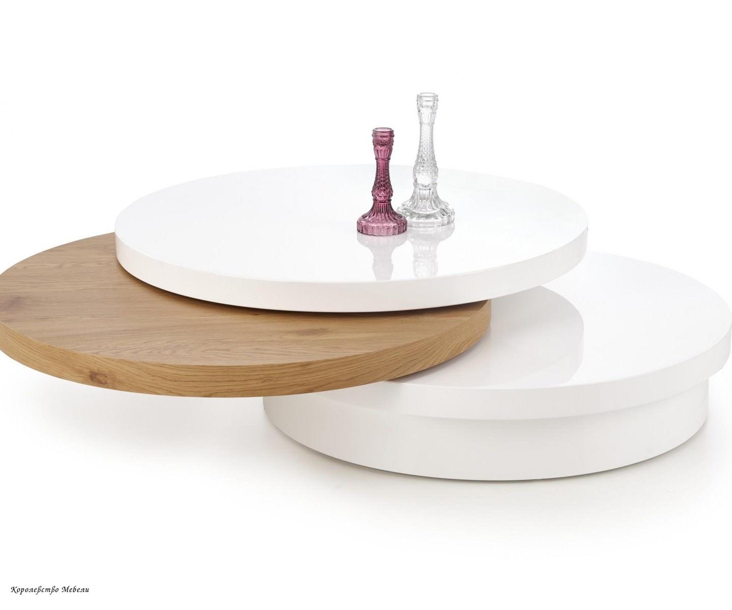Журнальный столик Michelle (белый / дуб золотой)