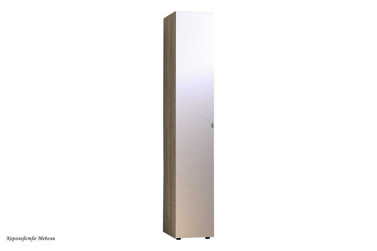 Шкаф для белья SCANDICA OSLO 55 зеркало