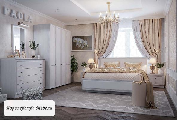 Кровать Paola Люкс, с подъемным механизмом