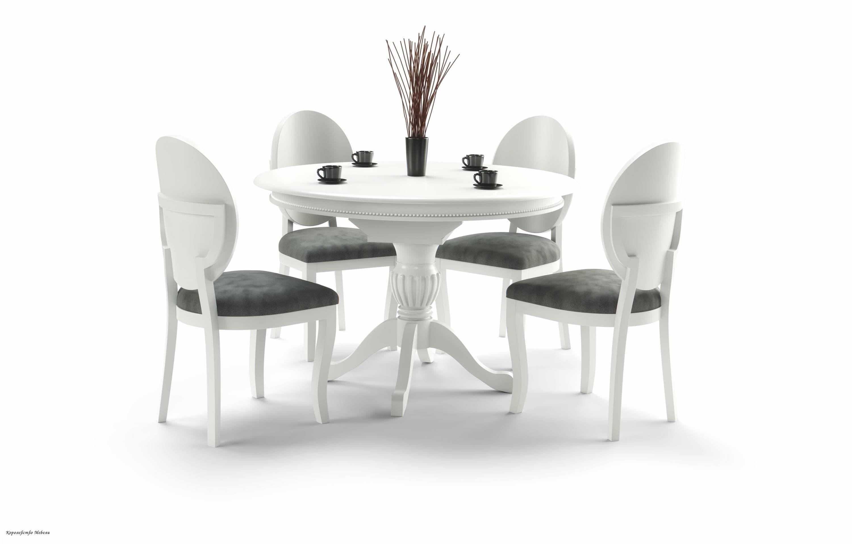 Стол раздвижной  WILLIAM (90--124) (белый)