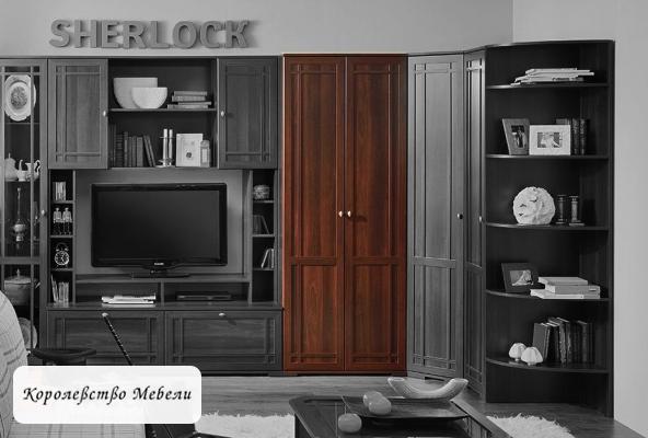 Sherlock 12 Шкаф для одежды орех шоколадный