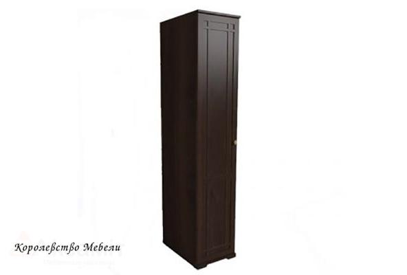 Sherlock 61 Шкаф для белья орех шоколадный