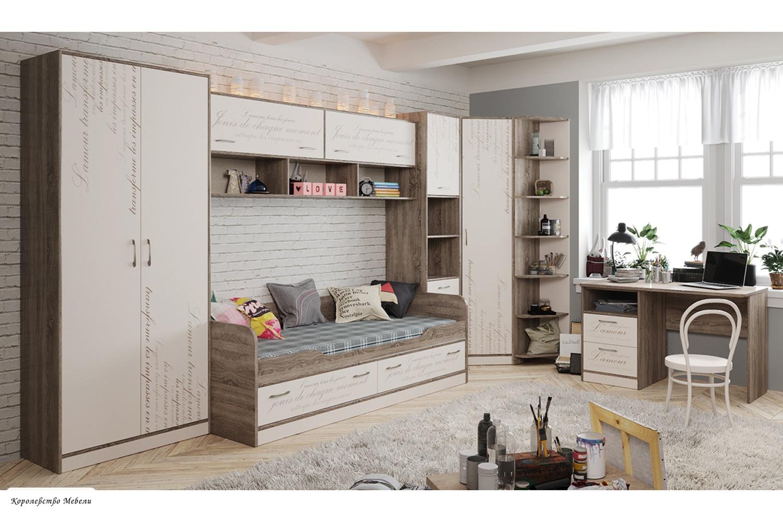 Кровать Брауни (80*200) с ящиками