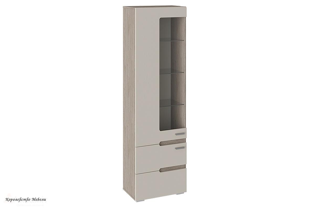 Фьюжн ТД-260.07.25 Шкаф для посуды