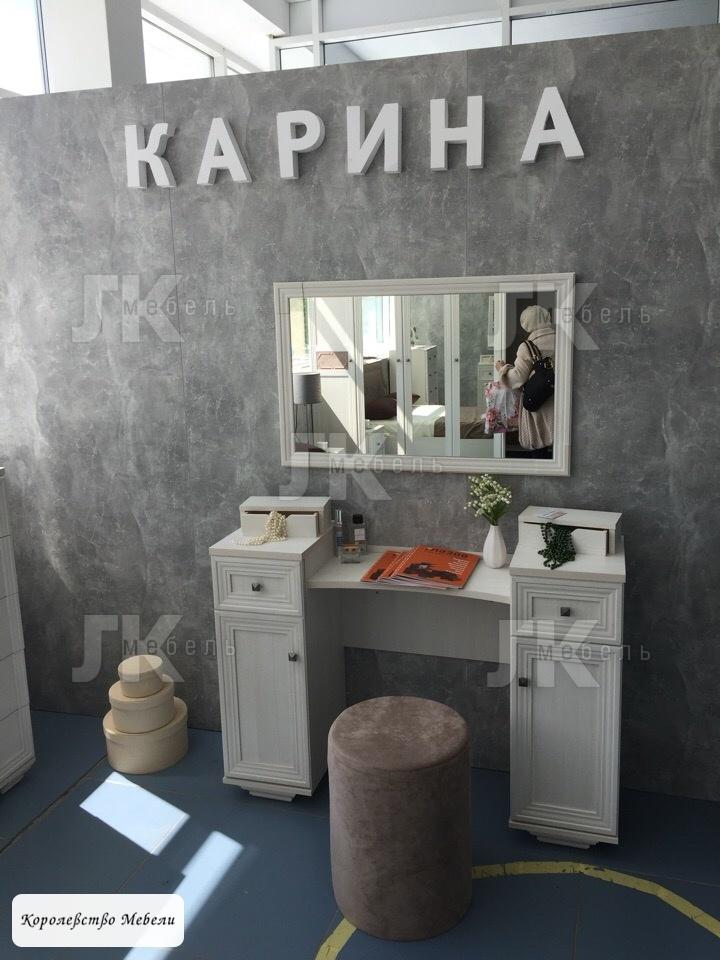 Стол туалетный Карина 43 (бодега светлый)