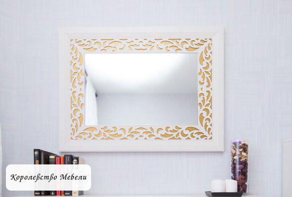 Ливадия Л10 Зеркало