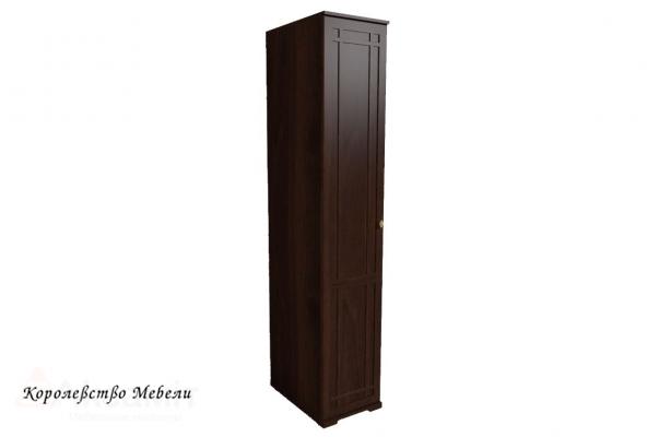 Sherlock 9 Шкаф для белья орех шоколадный
