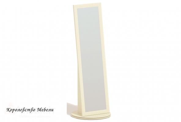 Ливадия М17. Зеркало напольное.