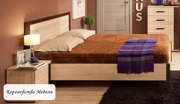 Кровать BAUHAUS (90,120*200) ,без основания