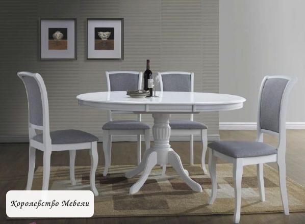 Стол раскладной OLIVIA  BIANCO (106--141) (белый)