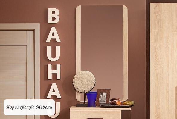 BAUHAUS 11 Зеркало навесное