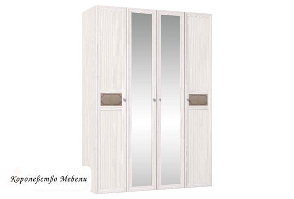 Карина 555 Шкаф для одежды и белья