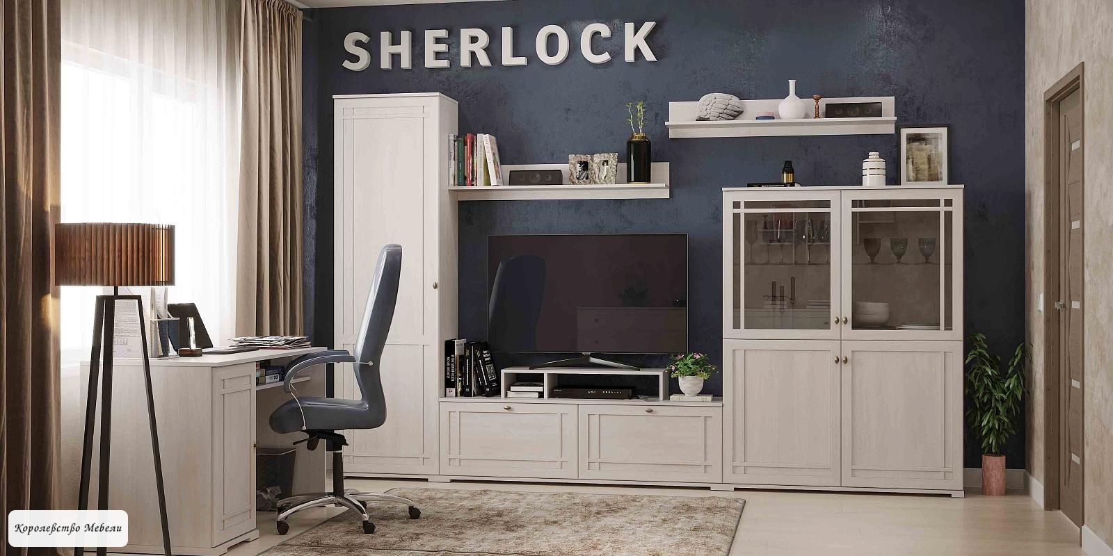 Sherlock 2 Шкаф МЦН (ясень анкор светлый)