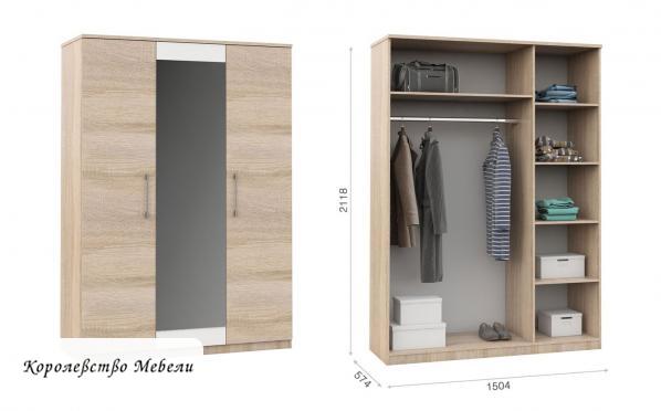 Шкаф для одежды и белья 3-х дв. Аврора