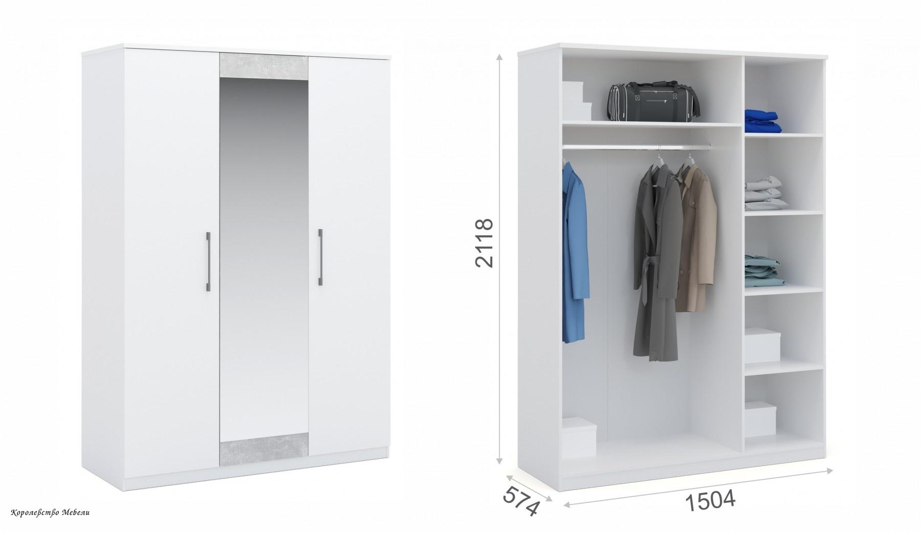 Шкаф Аврора 3 дв. (ателье светлый / белый)