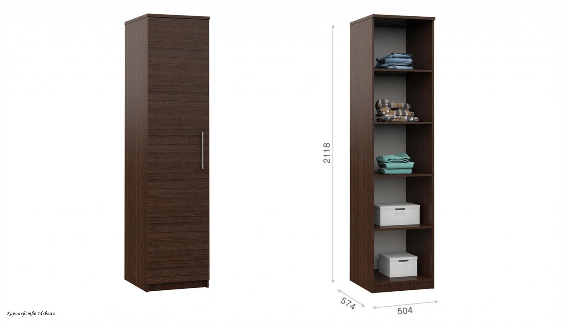 Шкаф для белья Аврора 1 дв. (венге / дуб молочный)