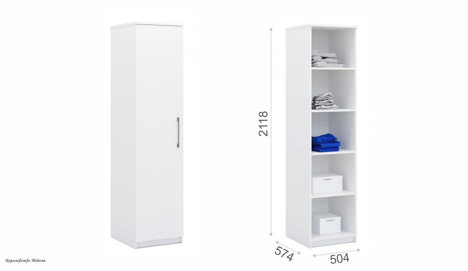 Шкаф для белья Аврора 1 дв. (ателье светлый / белый)