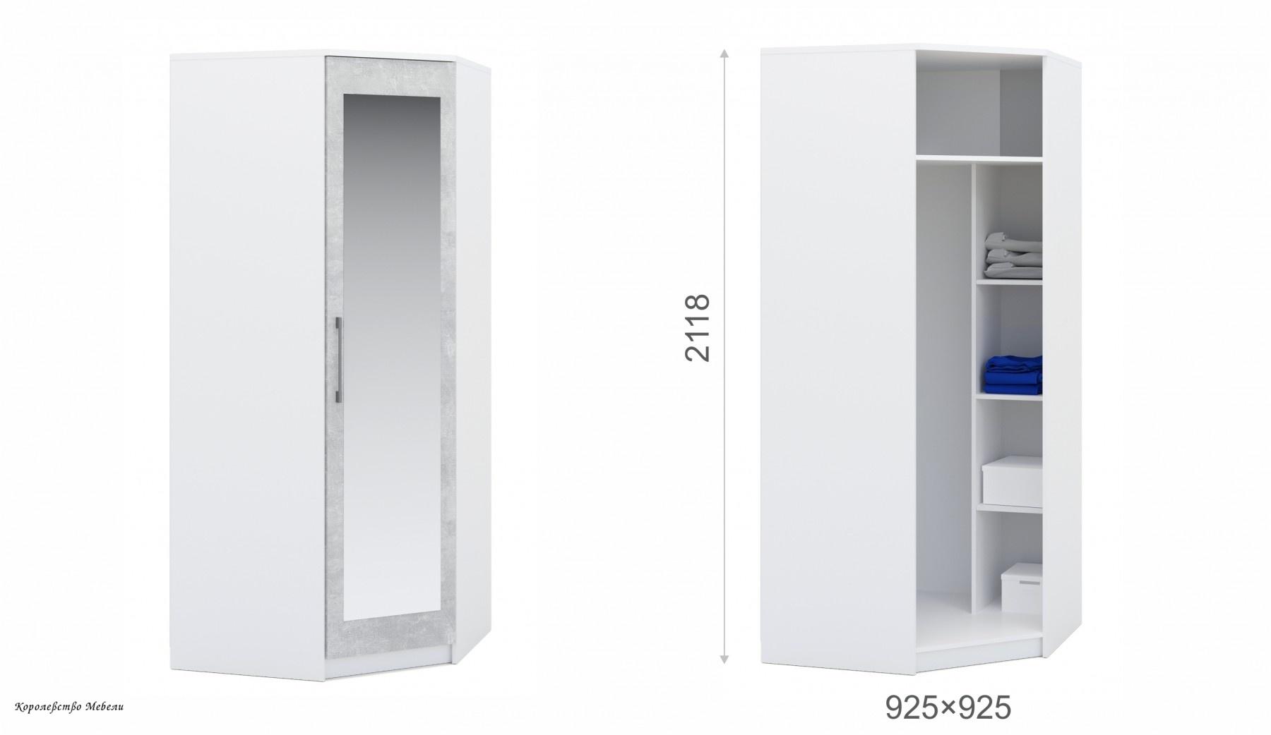 Шкаф угловой Аврора  (ателье светлый / белый)