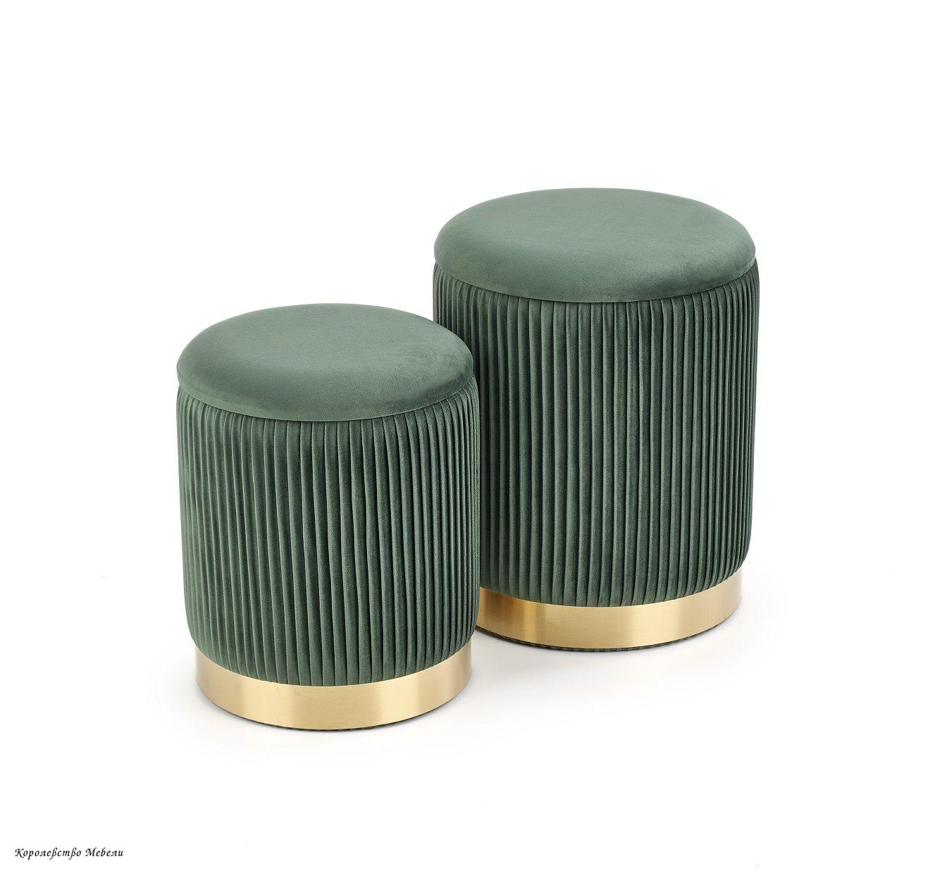 Комплект  MONTY (2 пуфа) (т.зеленый) с откидной крышкой