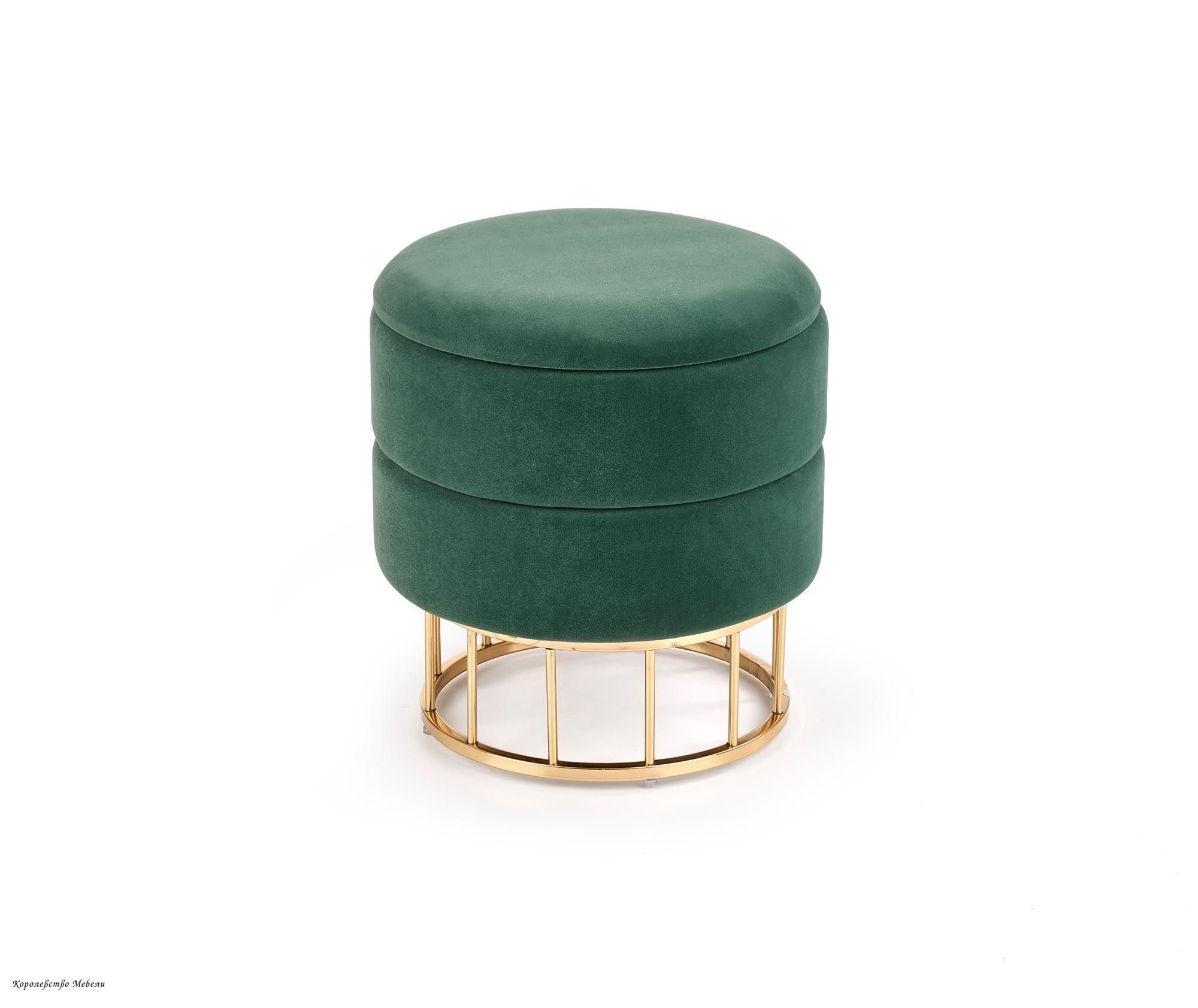 Пуф MINTY (т.зеленый/ золотой) с откидной крышкой