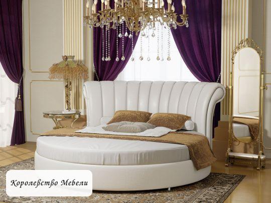 Круглая кровать Мадлен Макси.