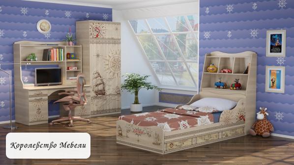 Кровать Квест 5 (90*190) с ящиками, с основанием