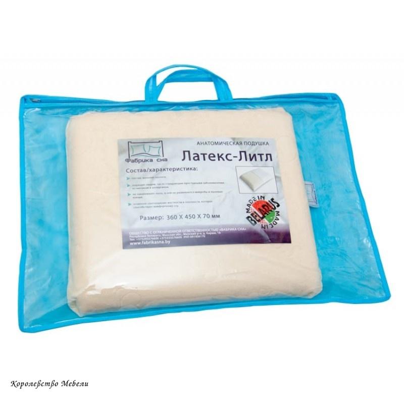 Ортопедическая подушка  Фабрика сна Латекс литл (детская)