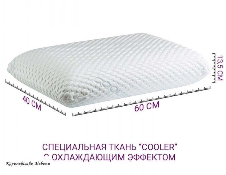 Ортопедическая подушка  Фабрика сна Memory-3 (с охлаждающим эффектом)