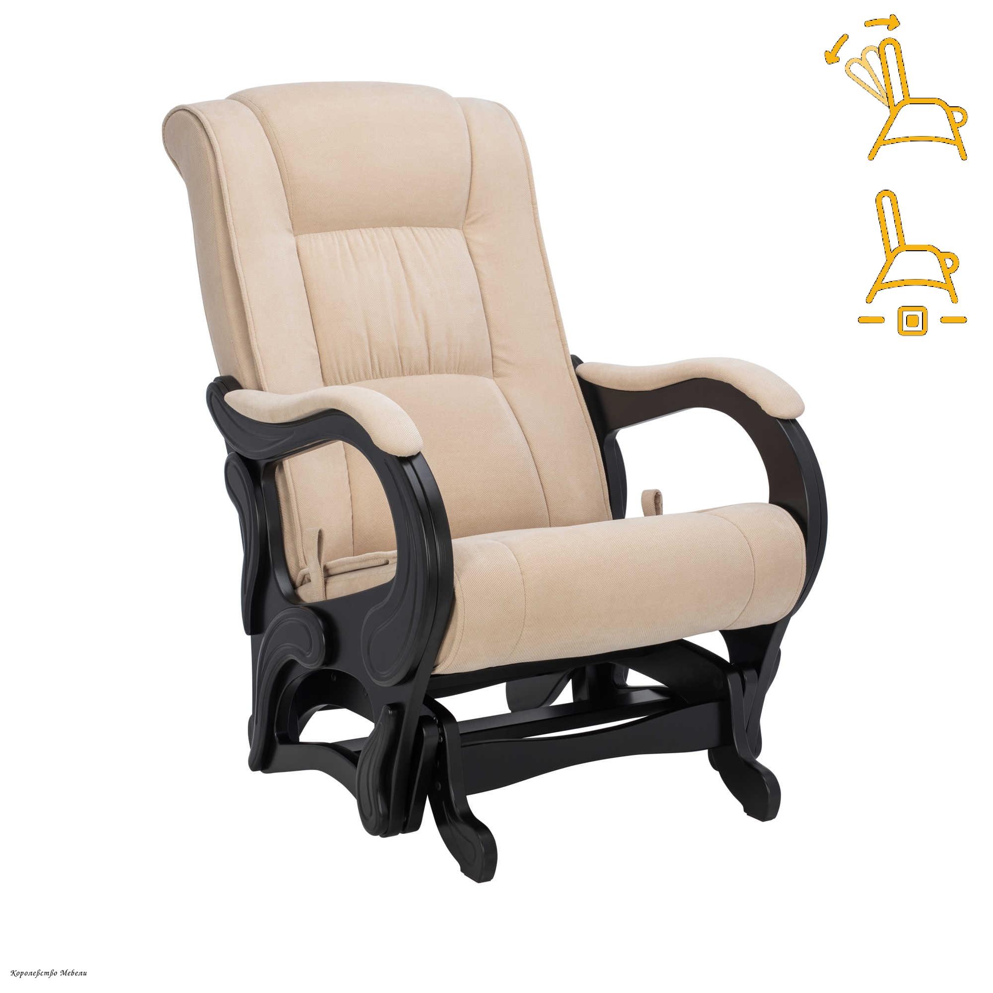 Кресло- глайдер. Модель 78 Люкс (раскладное)