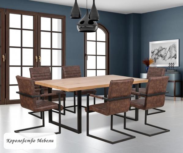 Стол TORRES (160)